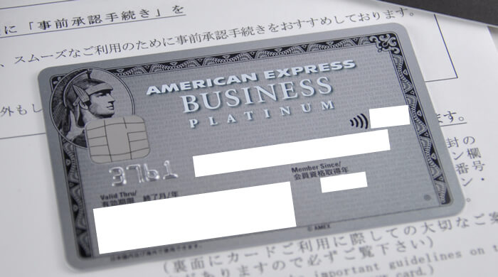 amex_platinum_photo